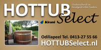 hottub_select